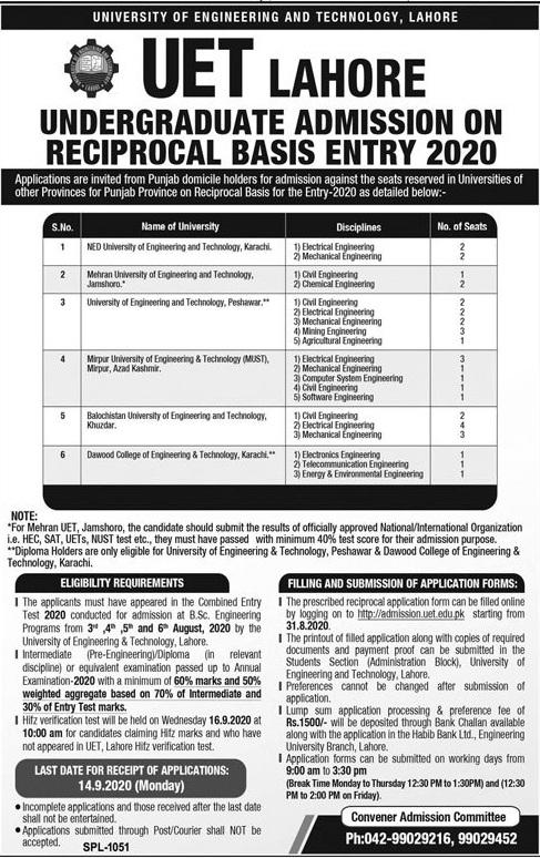 UET Lahore undergraduate admission on reciprocal seat outside Punjab province.